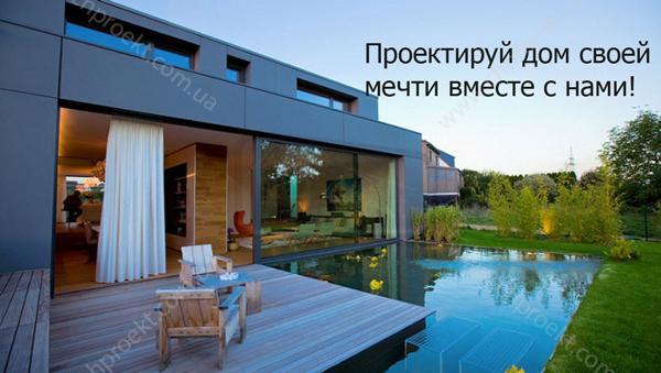 modern-house-Metaformрус