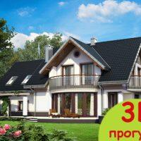 Проект-будинку-Гелиотроп-купить-во-Львове